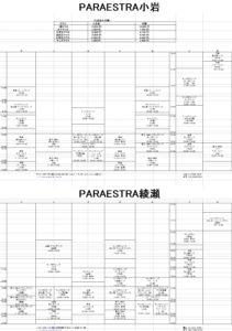 7AAFDA3D-ED0A-4564-836D-3CD6685B252A