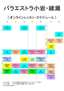 50FF3625-39F3-4911-A626-30A620F08EF6