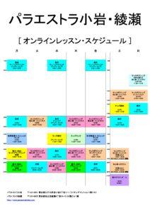 A79F296C-E8E7-415F-8108-07FA9109BF63